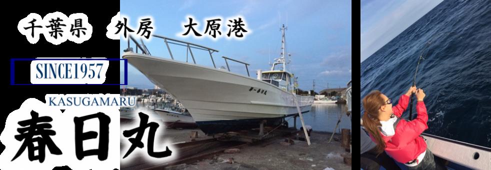 kasuga_002